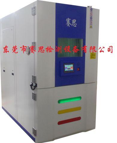 高低温试验箱特点及保养