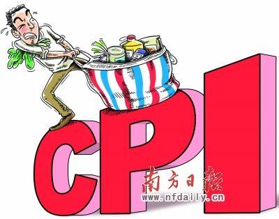 就新华视点-CPI创34个月新高传递哪些信息-